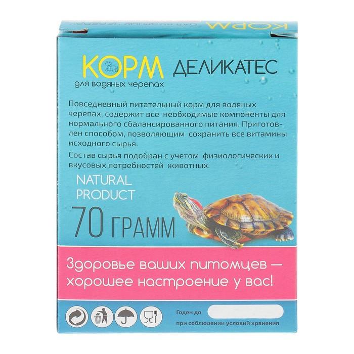 """Корм для водяных черепах """"Деликатес"""" с морепродуктами, 50 гр"""