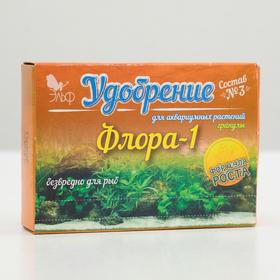 """Удобрение для аквариумных растений """"Флора-1"""" состав №3, гранулы, 100 г"""