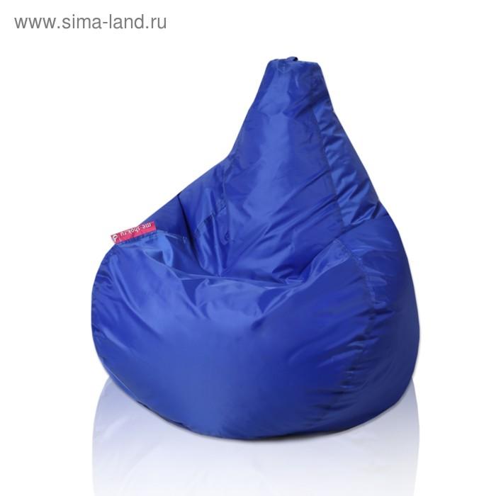 """Кресло-мешок """"Капля"""", d100/h140, цвет синий"""