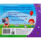 Книжки-малышки «Противоположности», 16 стр. - фото 106533705