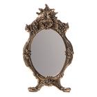 "Зеркало настольное на подставке ""Антилиас"""