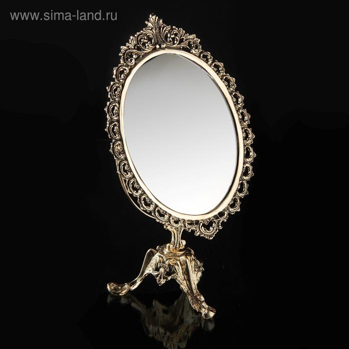 """Зеркало настольное на подставке """"Белеза"""""""