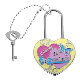 "Замок с заливкой и ключом ""Два сердца"""