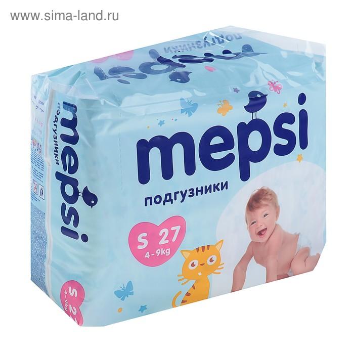 Подгузники детские Mepsi-премиум S 4-9 кг, в упаковке, 27 шт