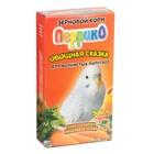 """Зерновой корм """"Перрико"""" для волнистых попугаев, овощная сказка, 500 г, коробка"""