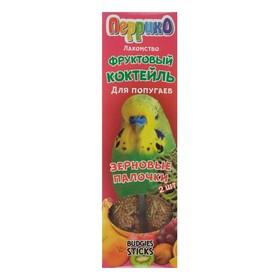 """Зерновые палочки """"Перрико.Фруктовый коктейль"""" для попугаев, набор 2 шт, коробочка"""