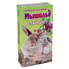 """Зерновой корм """"Мышильд стандарт"""" для декоративных кроликов, 500 г, коробка"""
