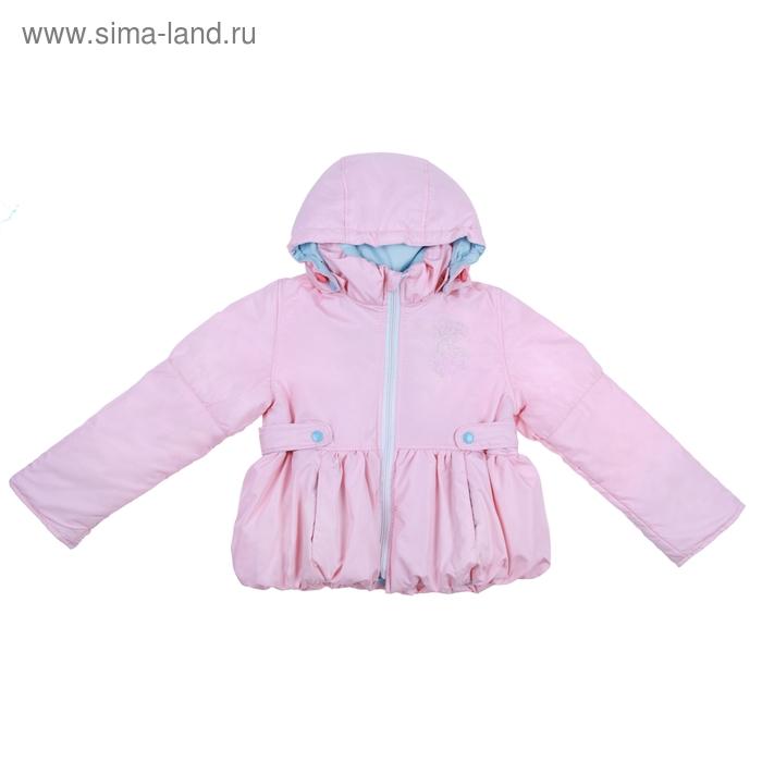 """Куртка для девочек """"Романтика"""" рост 104 розовый"""