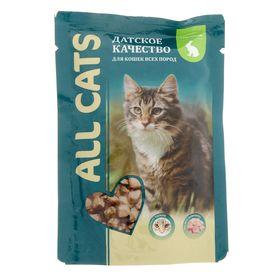 Влажный корм All cats для кошек, кролик в соусе, пауч, 85 г Ош