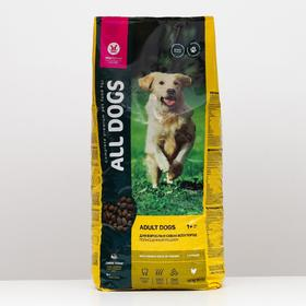 Сухой корм All dogs для взрослых собак, курица, 20 кг