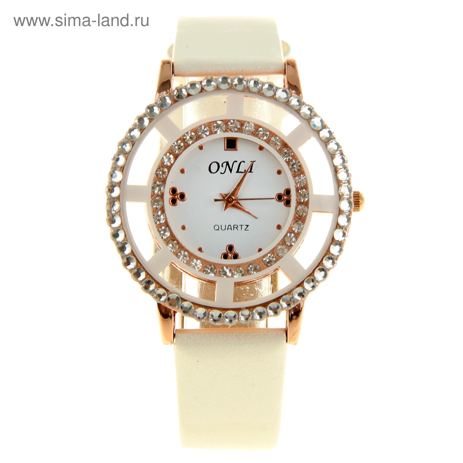 a98caf1d Часы наручные женские, резной циферблат со стразами, белый ремешок ...