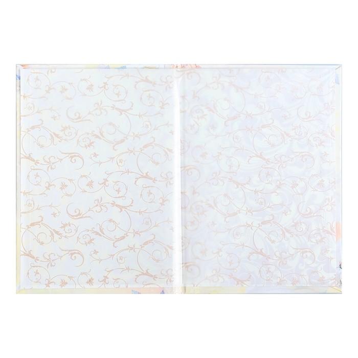 """Папка для свидетельства о рождении """"Роза акварель"""", бежевая, А5, ламинированная"""