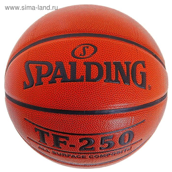 Мяч баскетбольный Spalding TF-250 All Surface, 74-532z, размер 6