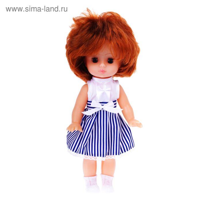 "Кукла ""Танюша"""