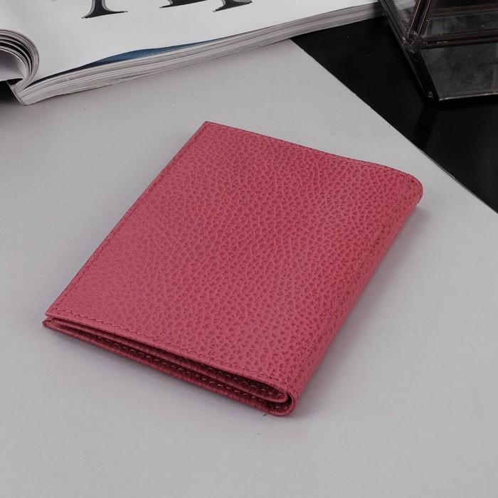 Обложка для автодокументов и паспорта, розовый флотер