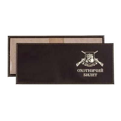 Обложка для охотничьего билета, цвет коричневый