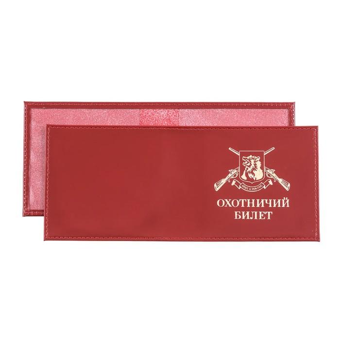 Обложка для студенческого билета, цвет красный