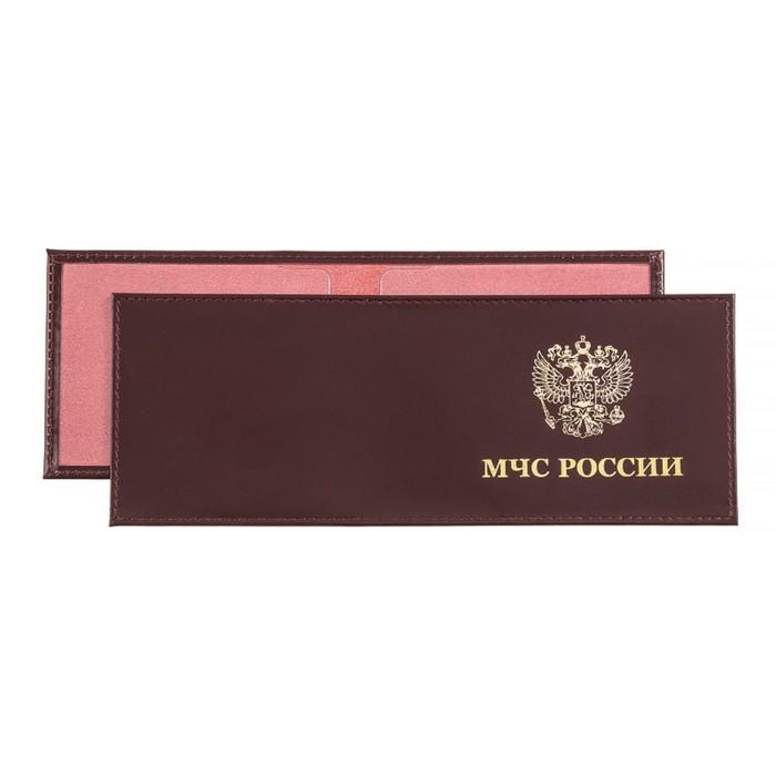Обложка для удостоверения МЧС, бордовый глянцевый