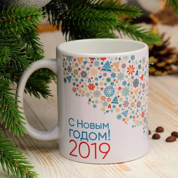 """Кружка """"С новым годом! Голубая"""", символ года 2019, c нанесением"""