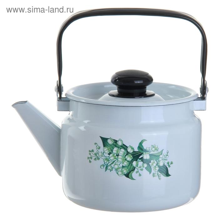 """Чайник эмалированный 2 л """"Ландыш серебристый"""""""
