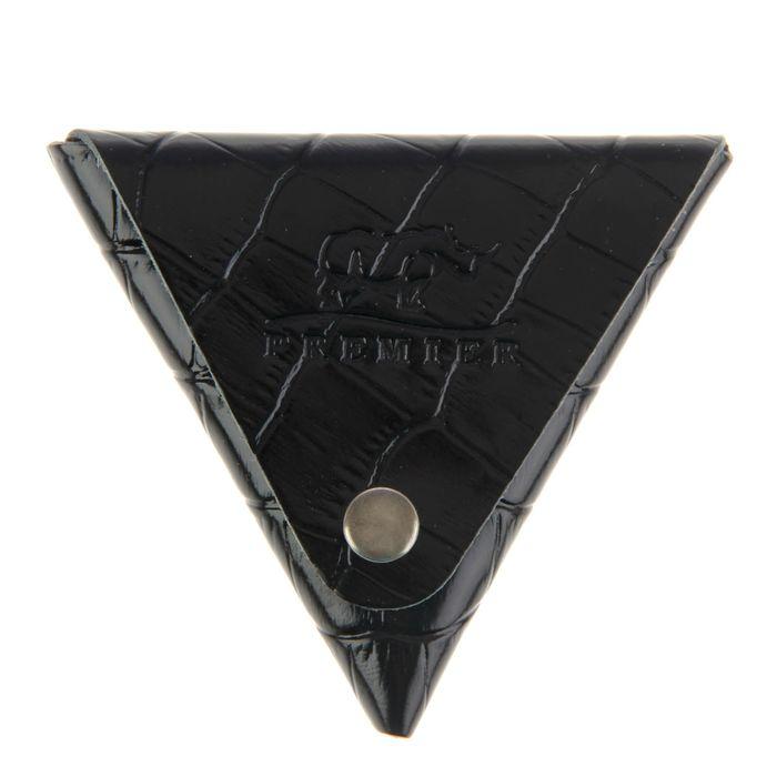 Футляр для монет на кнопке, цвет чёрный