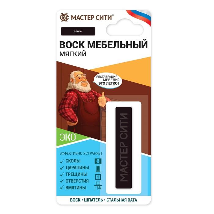 Воск мебельный, цвет: венге блистер 7,5 гр