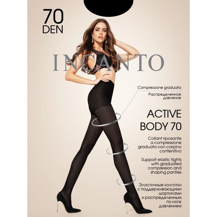 Колготки женские INCANTO, цвет nero (чёрный), размер 2 (арт. Active Body 70)