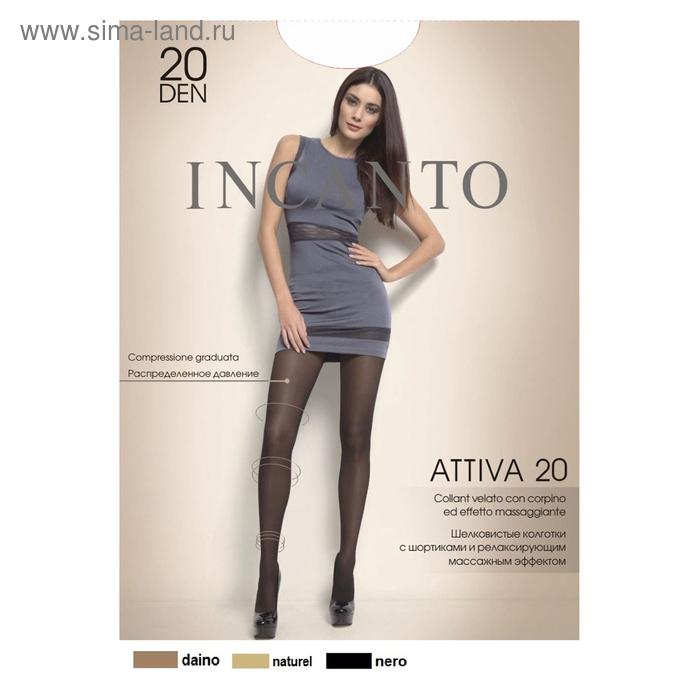 Колготки женские INCANTO Attiva 20 (nero, 5)