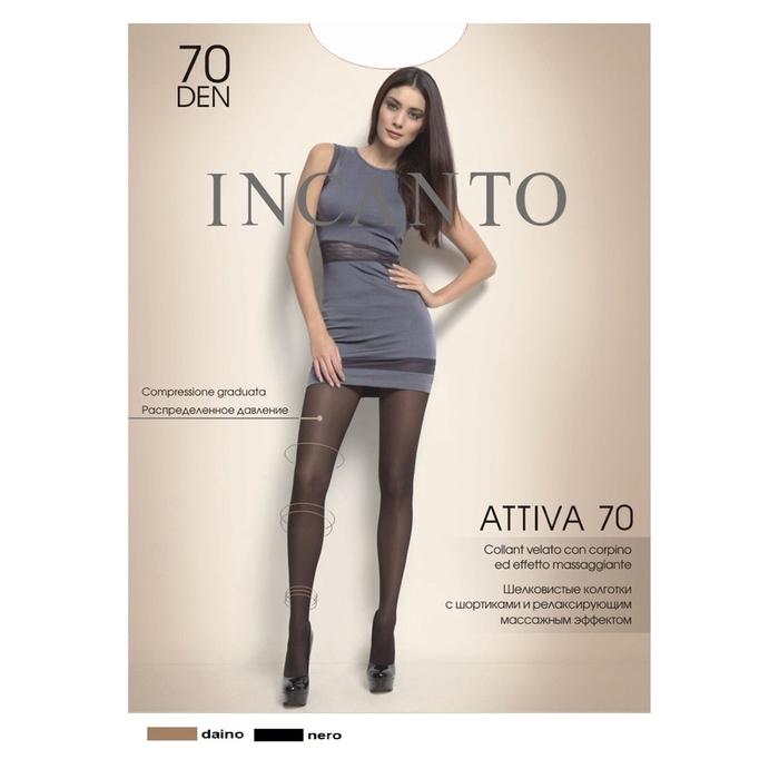 Колготки женские INCANTO Attiva 70 (daino, 2)