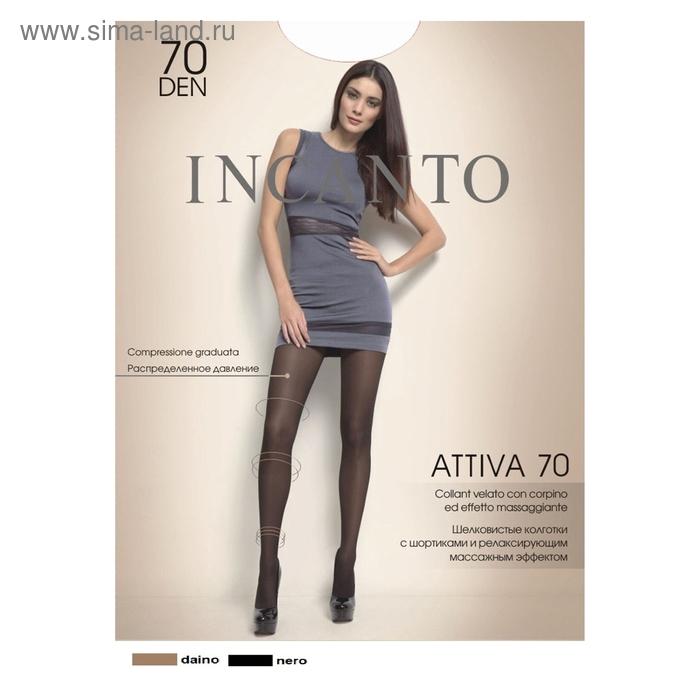 Колготки женские INCANTO Attiva 70 (daino, 5)