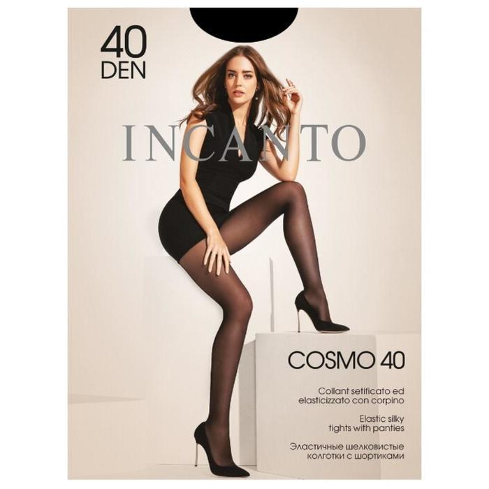 Колготки женские INCANTO Cosmo 40 (daino, 3)