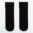 Носки женские Giulietta DAILY 20 (2 пары) (nero, 0)