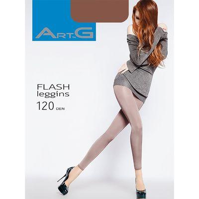 Легинсы ARTG FLASH 120 (caffe, 1/2)