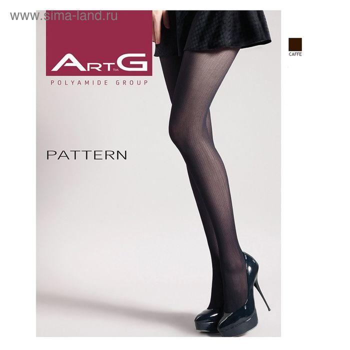 Колготки женские ARTG PATTERN 70 (1) (caffe, 4)