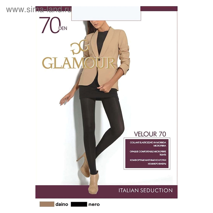 Колготки женские GLAMOUR Velour 70 (daino, 3)
