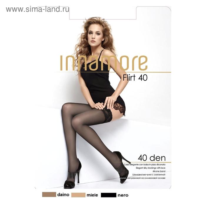Чулки INNAMORE, цвет nero (чёрный), размер 3 (арт. Flirt 40)
