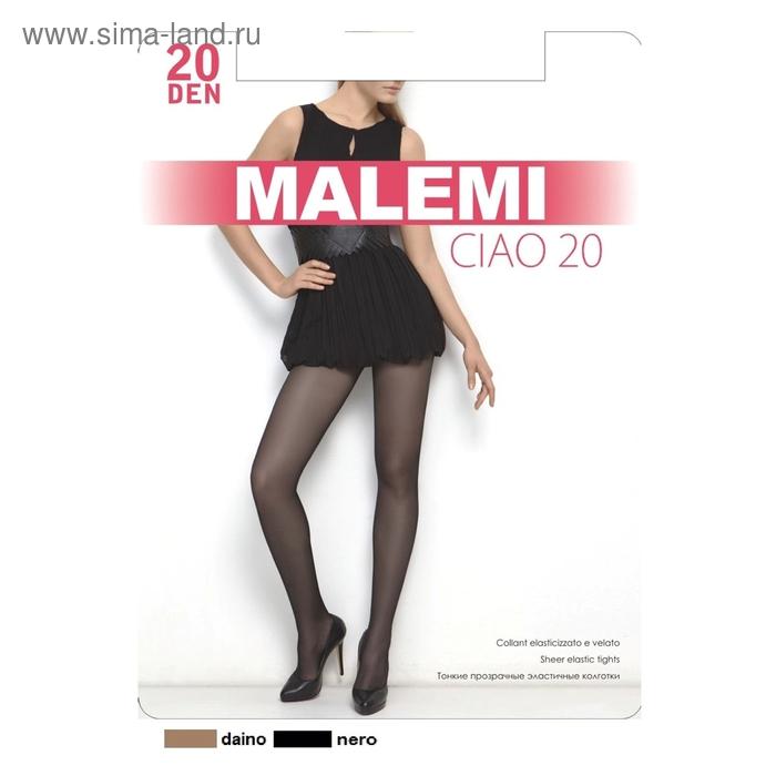 Колготки женские MALEMI Ciao 20 (daino, 4)