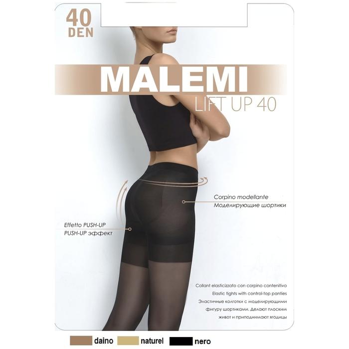 Колготки женские MALEMI Lift Up 40 цвет чёрный (nero), р-р 5