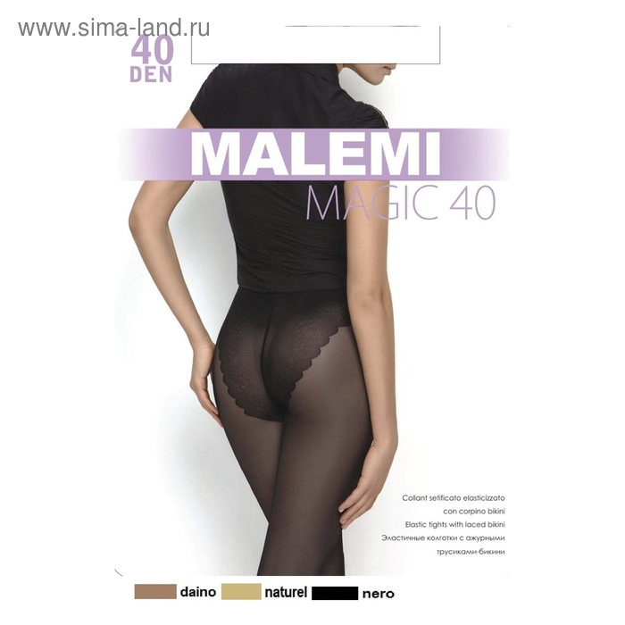 Колготки женские MALEMI Magic 40 (daino, 4)