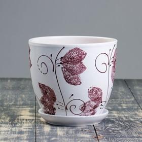 Горшок цветочный Лазурит сиреневый 2,5л с подставкой