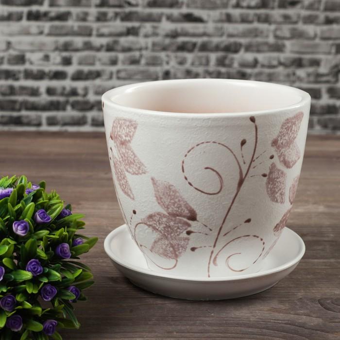 Горшок цветочный Лазурит сиреневый 1л с подставкой