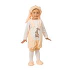 Детский карнавальный костюм «Кролик», плюш, размер 26, рост 104 см