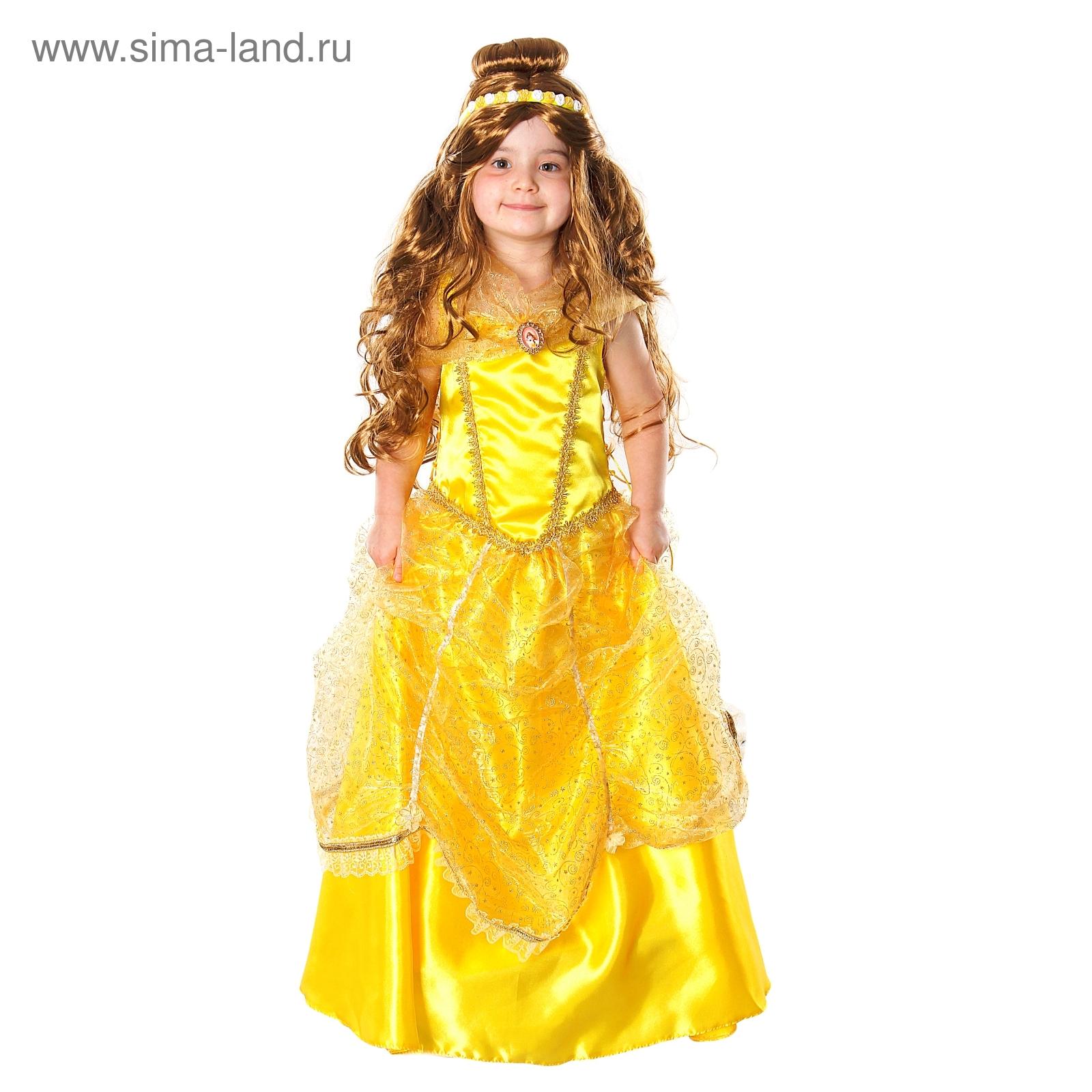 ab024533c8cc Карнавальный костюм «Принцесса Белль», текстиль, размер 34 рост 128 ...