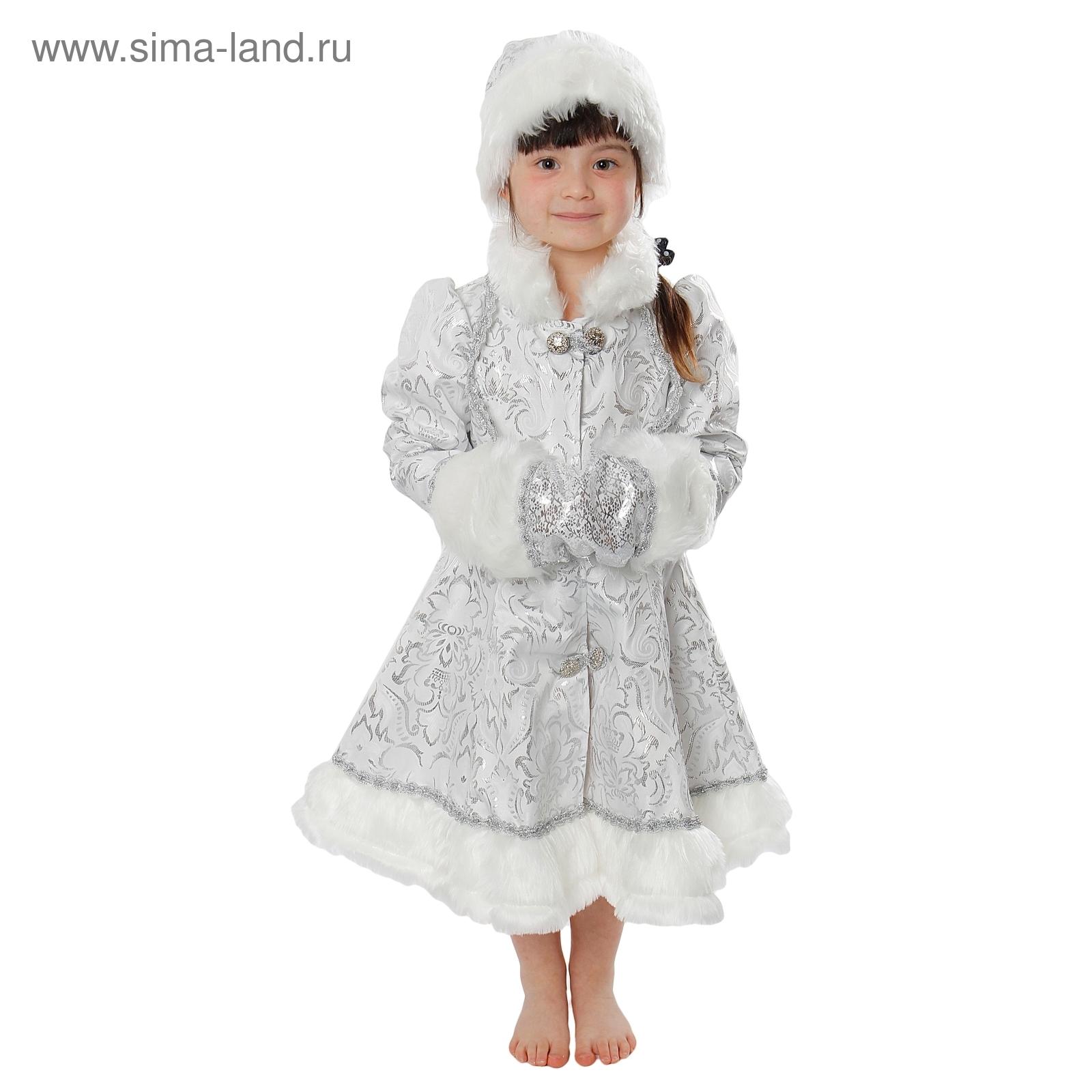 Детский карнавальный костюм «Снегурочка хрустальная» 0390c6598ae69