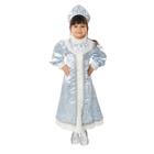 Детский карнавальный костюм «Снегурочка», (платье, кокошник), размер 28, рост 110 см