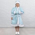 Детский карнавальный костюм «Снегурочка княжеская», размер 32, рост 132 см