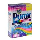 Стиральный порошок для стирки цветного белья  Purox Color 5 кг