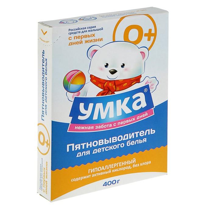 Пятновыводитель  гипоаллергенный для детского белья УМКА 0+ 400гр