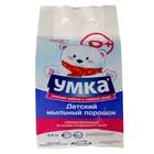Порошок стиральный универсальный  детский УМКА 2,4кг 0+ - фото 105453655