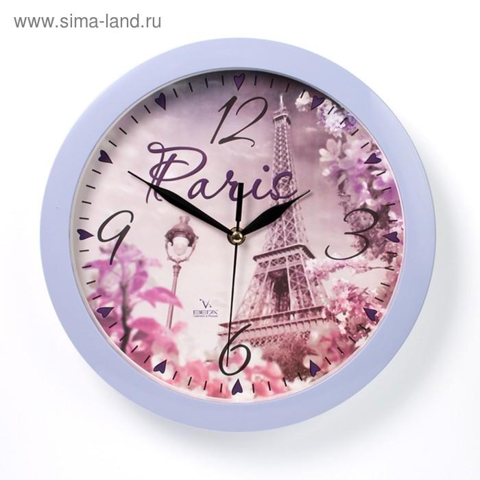 """Часы настенные круглые """"Paris"""", сиреневые"""